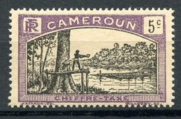 Cameroun, 1925, Lumberjack, Postage Due, 5 C., MH, Michel 3 - Unclassified