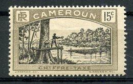 Cameroun, 1925, Lumberjack, Postage Due, 15 C., MNH, Michel 5 - Cameroun (1915-1959)
