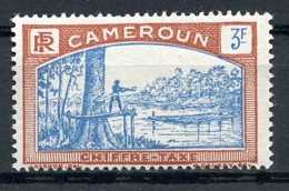Cameroun, 1927, Lumberjack, Postage Due, 3 Fr., MH, Michel 13 - Cameroun (1915-1959)