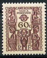 Cameroun, 1939, Postage Due, 60 C., MNH, Michel 20 - Unclassified