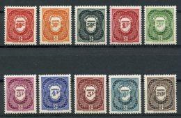 Cameroun, 1947, Postage Due, MNH, Michel 25-34 - Cameroun (1915-1959)