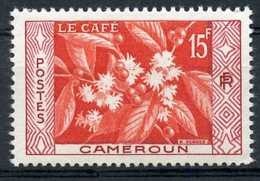 Cameroun, 1956, Coffee Plant, MNH, Michel 316 - Camerun (1915-1959)