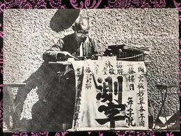 MACAU 90'S STREET WRITER POST CARD, POST OFFICE ISSUE #BP36 - Cina