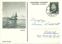 1955 YUGOSLAVIA, CROATIA, ROVINJ, ROVIGNO, TITO, ILLUSTRATED STATIONERY CARD, USED - Postal Stationery