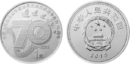 2015 CHINA  Commemorative Coin VICTORY IN WWII 1V - China