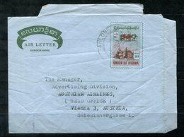 4269 - BURMA (Myanmar) - Luftpost-Ganzsache, Aerogramme - Bedarfsgebraucht 1969 Nach Wien - Myanmar (Burma 1948-...)