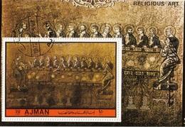 "Bf. Ajman 1972 ""Ultima Cena"" Mosaico Di Anonimo XII Sec. Basilica S. Marco. Venice Paintings - Ajman"