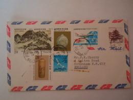 Korea Coree Du Sud 1978 Letrre Pour England Tableau Poteries Avion Serie Courante - Corée Du Sud