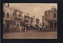 Maroc / Rabat / Boulevard El Alou - Rabat