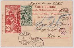 1900, UPU, 5 C. A. GSK UPU, R!    , #a1264 - 1882-1906 Armoiries, Helvetia Debout & UPU