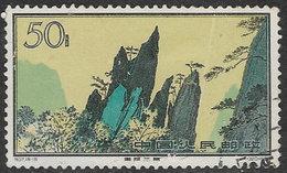 China SG2139 1963 Hwangshan Landscapes 50f Good/fine Used [32/156/8D] - Usati