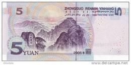 CHINA P.  903 5 Y 2005 UNC - Chine