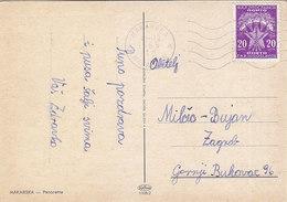 Yugoslavia Postage Due Porto Stamp Used For Postage , Makarska 1965 - 1945-1992 Sozialistische Föderative Republik Jugoslawien