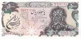 BILLETE DE IRAN DE 500 RIALS EN CALIDAD EBC (XF)  (BANKNOTE) MUY RARO - Irán