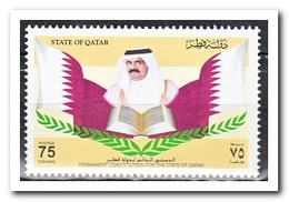 Qatar 2004, Postfris MNH, Entry Into Force Of The New Constitution - Qatar