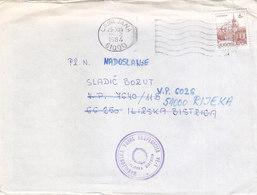 Yugoslavia Yugoslav Army GARNIZONSKA VOJNA EKSPEDICIJA Ilirska Bistrica 1984 - Briefe U. Dokumente