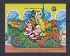 D565. Dominica - MNH - Cartoons - Disney's - Cartoon Characters - Christmas - Disney