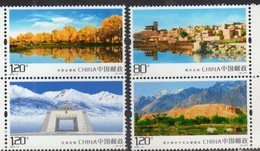CHINA , 2018, MNH,  KASHAGAR SITES, MOUNTAINS, TREES, LANDSCAPES, TOWNS, 4v - Geography
