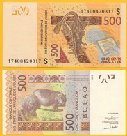 West African States 500 Francs Guinea-Bissau (S) P-919S 2017 UNC - Stati Dell'Africa Occidentale
