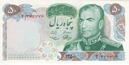 BILLETE DE IRAN DE 50 RIALS DEL AÑO 1971 SIN CIRCULAR-UNCIRCULATED  (BANKNOTE) - Iran