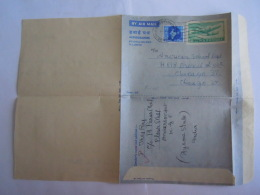 India Inde Aerogramme Postal Stationary  50 NP 1959 Andersonpet To Chicago USA - Aérogrammes