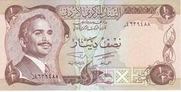 BILLETE DE JORDANIA DE 1/2 DINAR DEL AÑO 1975 EN CALIDAD EBC (XF)  (BANKNOTE) - Jordania