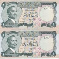 PAREJA CORRELATIVA DE JORDANIA DE 1 DINAR DEL AÑO 1975 EN CALIDAD EBC (XF)  (BANKNOTE) - Jordania
