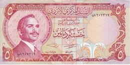 BILLETE DE JORDANIA DE 5 DINARS DEL AÑO 1975 EN CALIDAD EBC (XF)  (BANKNOTE) - Jordania