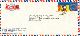 Pakistan Air Mail Cover Sent To England 23-7-1976 Single Franked - Pakistan