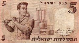 ISRAELE 5 LIROT 1958 P-31 - Israele