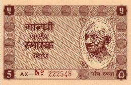 INDIA 5 RUPEES  1949  P-UNL3  UNC-Donation Receipts - Inde