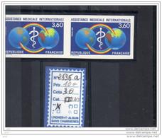 FRANCE NON DENTELÉ - 2535 A X 2 - France
