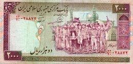 IRAN 2000 RIALS 1994 P-141j - Iran