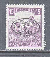Hungary 1st.  DEBRECEN  2N5    * - Debreczen