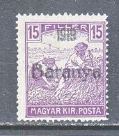 Hungary BARANYA  7 N 15    * - Baranya