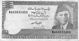 PAKISTAN 10 RUPEES 1981 P-34 - Pakistan