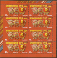 2018-2400 Russia M/S 100th Anni. Of The Formation Of The Lenin Komsomol.Signs Of Different Periods Mi 2618 MNH ** - Ongebruikt