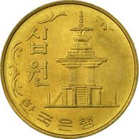 Monnaie, KOREA-SOUTH, 10 Won, 1980, TTB, Laiton, KM:6a - Corée Du Sud