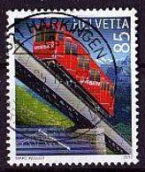 SCHWEIZ Mi.Nr. 2151 O (A-6-21) - Schweiz