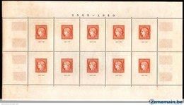 France Bloc Yvert N° 5 ** TB Citex - 1949 - Blocs & Feuillets