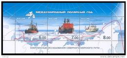 2008 S/S Russia Russland Russie Rusia International Polar Year-Ships Icebreakers Mi 1479-1481 (bl114) MNH - Bateaux