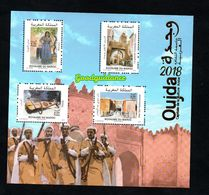 2018- Maroc- Oujda Capitale De La Culture Arabe- Musique- Mosquée- Femme- Muraille- Minisheet- MNH** - Marokko (1956-...)