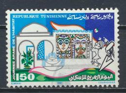 °°° TUNISIA - Y&T N°1086 - 1987 °°° - Tunesien (1956-...)