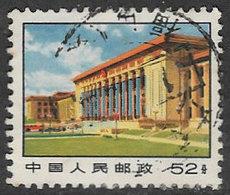 China SG2465 1971 Definitive 52f Good/fine Used [38/31550/8D] - 1949 - ... République Populaire
