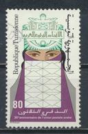 °°° TUNISIA - Y&T N°972 - 1982 °°° - Tunisia (1956-...)