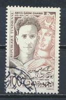 °°° TUNISIA - Y&T N°1022 - 1984 °°° - Tunisia (1956-...)