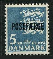 Denmark Q48,MNH.Michel Pf 44. Parcel Post 1972.Small State Seal. - Denmark