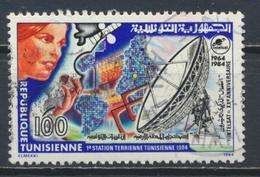 °°° TUNISIA - Y&T N°1024 - 1984 °°° - Tunisia (1956-...)