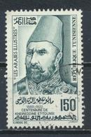 °°° TUNISIA - Y&T N°1155 - 1990 °°° - Tunisia (1956-...)