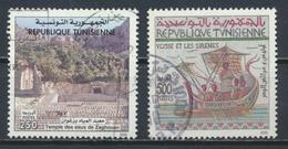 °°° TUNISIA - Y&T N°1386/87 - 2000 °°° - Tunisia